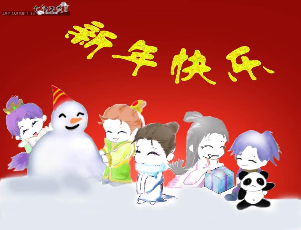 新年堆雪人壁纸-《新大话西游2》官方网站—中国风情