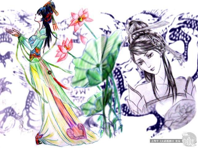 18主角手绘图- 《新大话西游3》(经典版)