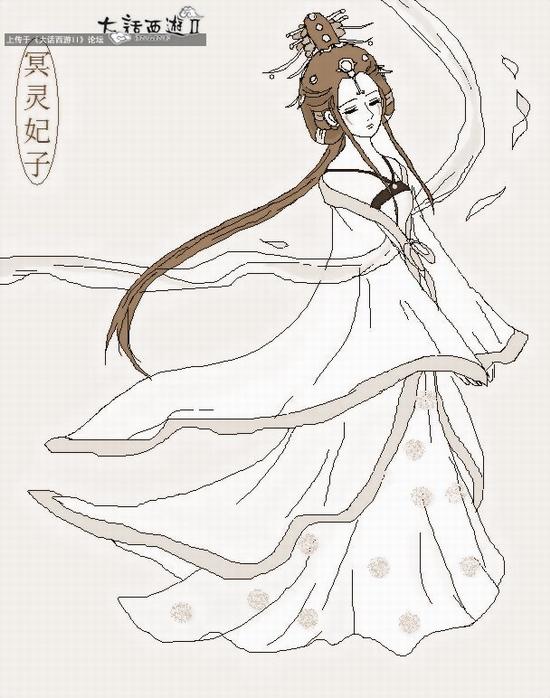 古代妃子简笔画步骤