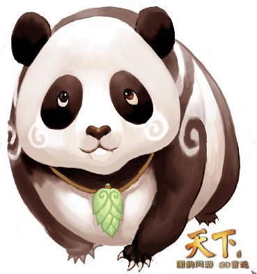 小熊猫摔跟头图片可爱