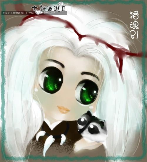 超q版猎魂引霓裳仙九尾狐