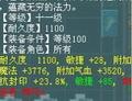 敏捷113超级项链