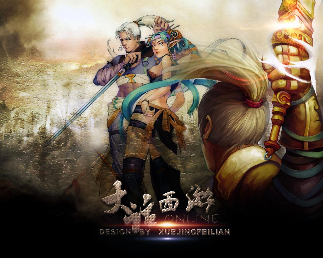 游戏背景素材图大气