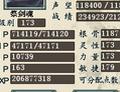 71w血男鬼