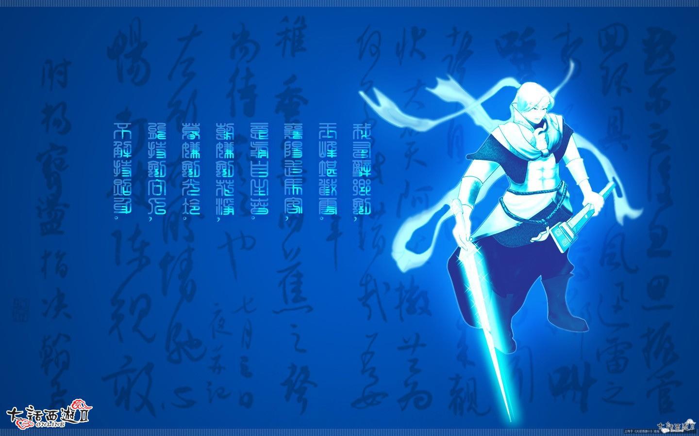 玩家手绘--剑精灵壁纸-《新大话西游2》官方网站—义
