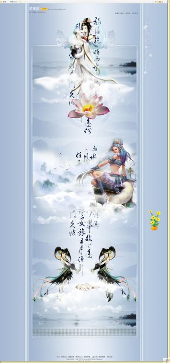 大话2冥灵妃子初值_大话II冥灵妃子版QQ空间模板-《大话西游2经典版》官方网站 ...