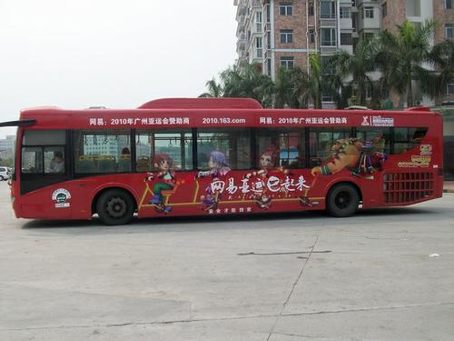 公交车上的梦幻西游主角们