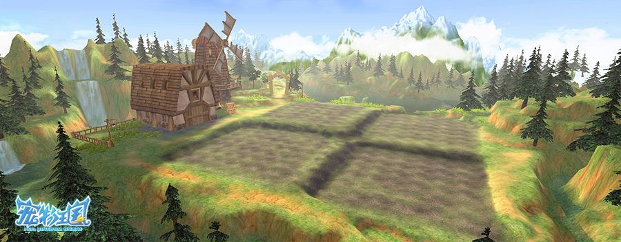 全民庄园设计图片
