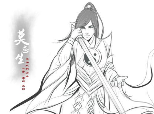 妙手丹青写意江湖; 古代手绘男子丹青图图片下载分享;