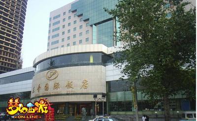 时间:2010年7月10日下午15点   地点:太原三晋国际饭店   一,参与