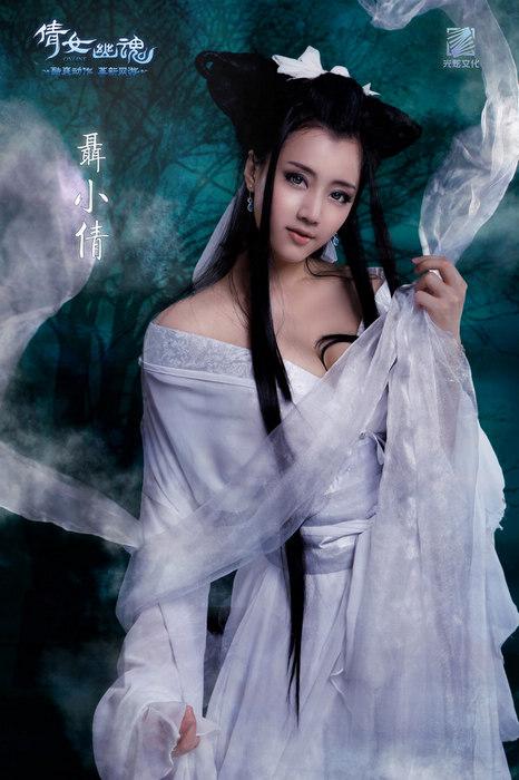 撸师妹手机版_师妹萌翻了,海量美女精致演绎《倩女幽魂》