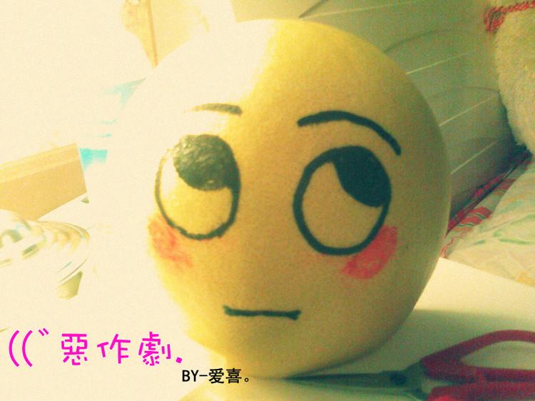 柚子君变包子!人类已无法阻止你了