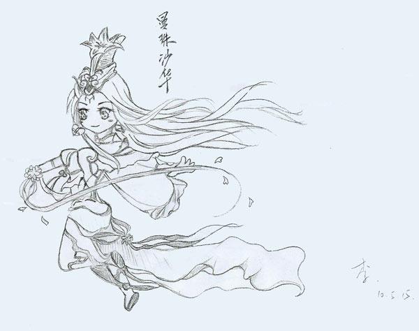 曼珠沙华 手绘q版
