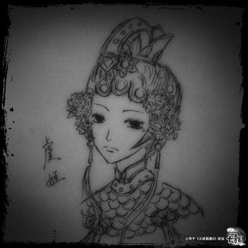 虞姬手绘涂鸦