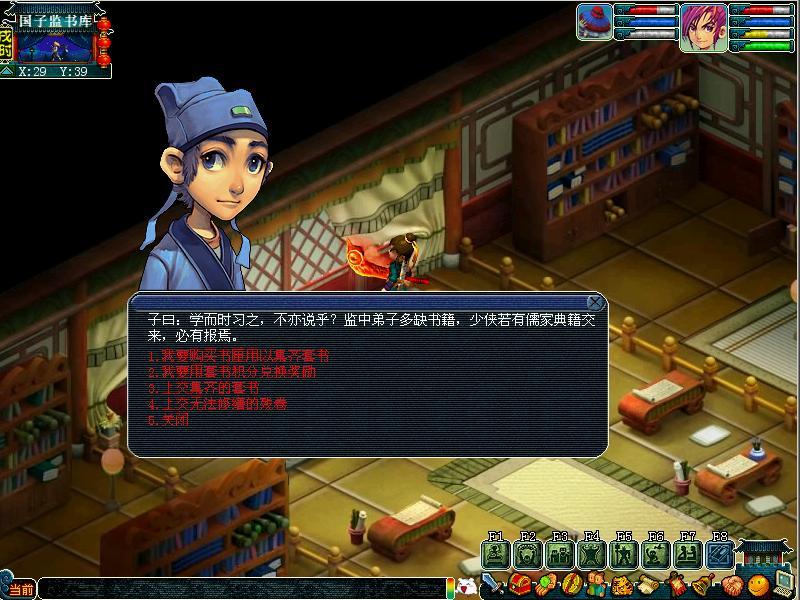翰墨丹青_《梦幻西游》电脑版官方网站 - 网易西游之图片