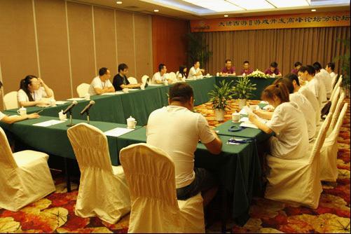 玩家代表组长叶子与开发组共同探讨经济职业平衡