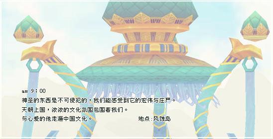 tianmizhilv0321_05
