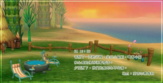tianmizhilv0321_11