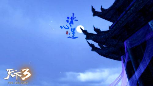 东海游 江南雨; 天下3新地图秀丽风光之第一篇:东海游;