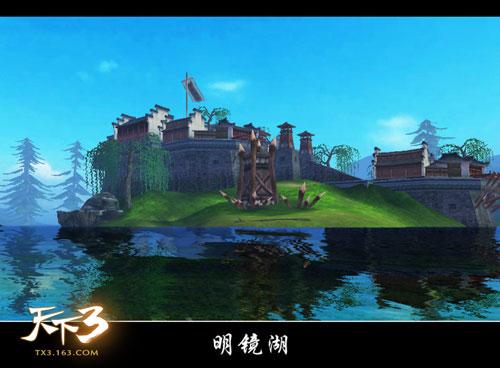 天下3江南风景