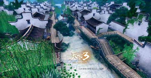 江南诗话 天下3新地图风景高清图集赏;