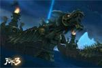 《天下3》公测 开启RPG2.0时代
