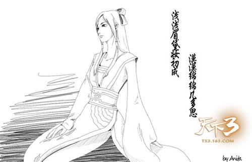 七夕银行手绘海报