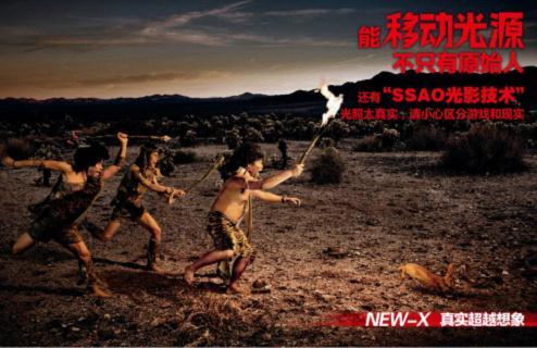 """为实战而生,""""New-X""""战斗理念深度曝光"""