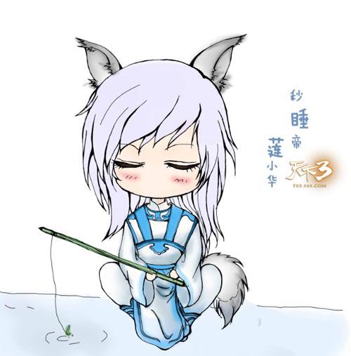 小狐狸爱钓鱼