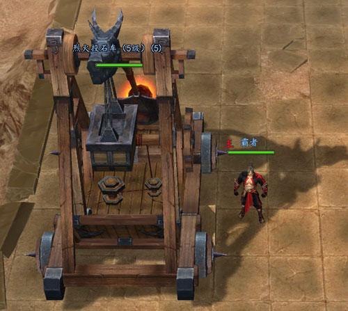 部署地刺: 部署箭塔