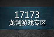17173ר��
