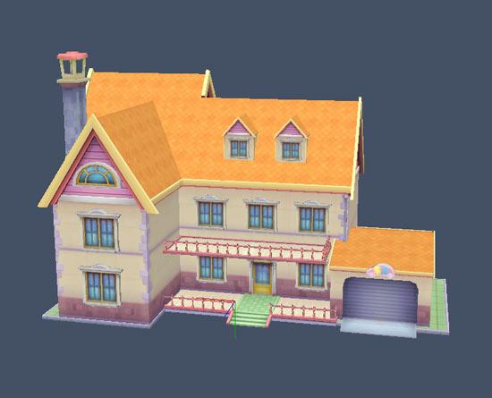 星城 限量出售的别墅