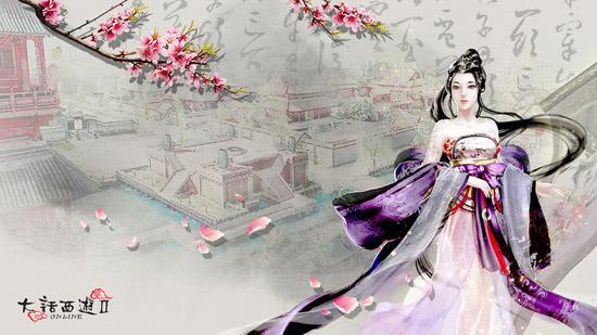 3d长安城古风壁纸-画中仙_《新大话西游2》官方网站—