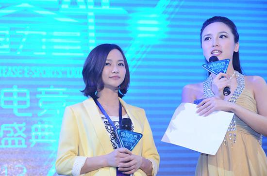 Miss表示非常喜爱网易电竞游戏 英雄三国