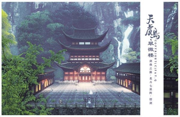 翠微北里社区风景