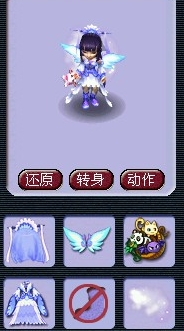 梦幻西游 锦衣2