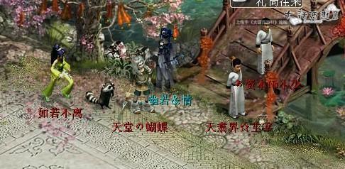 手绘猎魂引头像_《大话西游2经典版》官方网站—中国