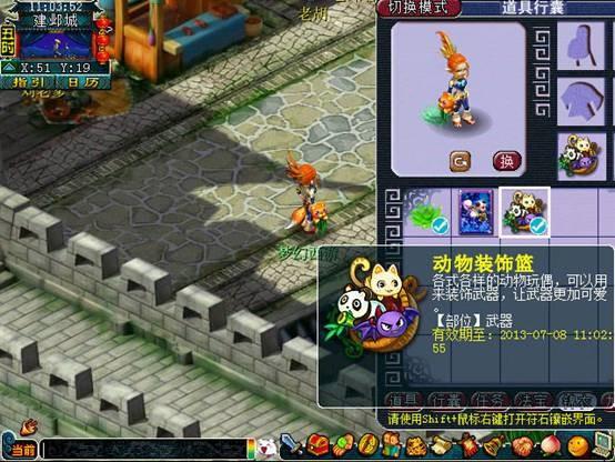 暑假活动 老玩家回归专享_梦幻西游2论坛梦幻; 动物武器篮; 冲级各种