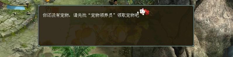 http://img.nie.163.com/images/2013/7/4/2013-07-04_288985.jpg