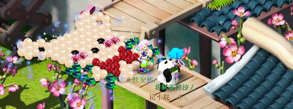 【七夕】约会神器 浪漫烟花组合推荐