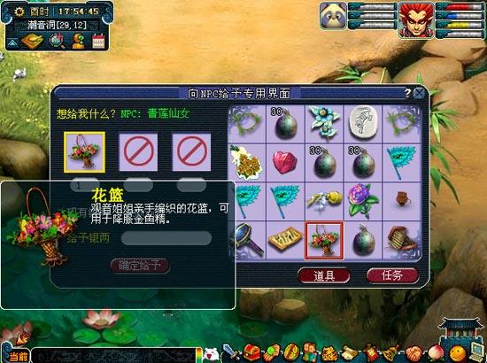 蓬莱仙岛_《梦幻西游2》官方网站