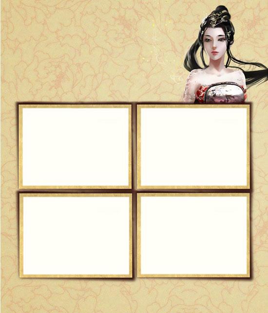 四格边框手绘素材