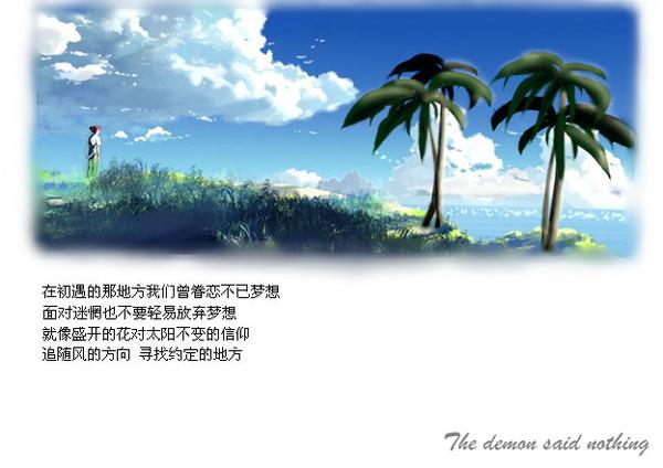 怀念毕业季故事客和玄彩娥的表情_《梦幻西游团子长草剑侠包图片
