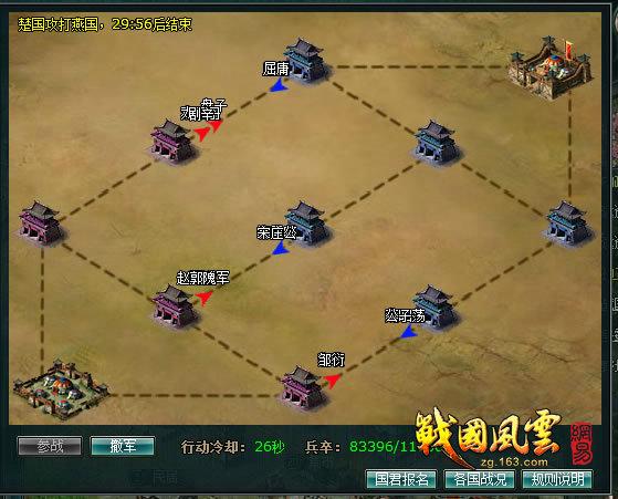 《战国风云》全新玩法兵临城下