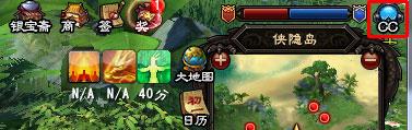 大唐无双零CC187