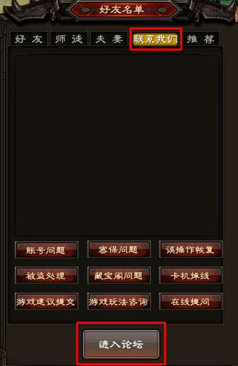 大唐无双零官方论坛