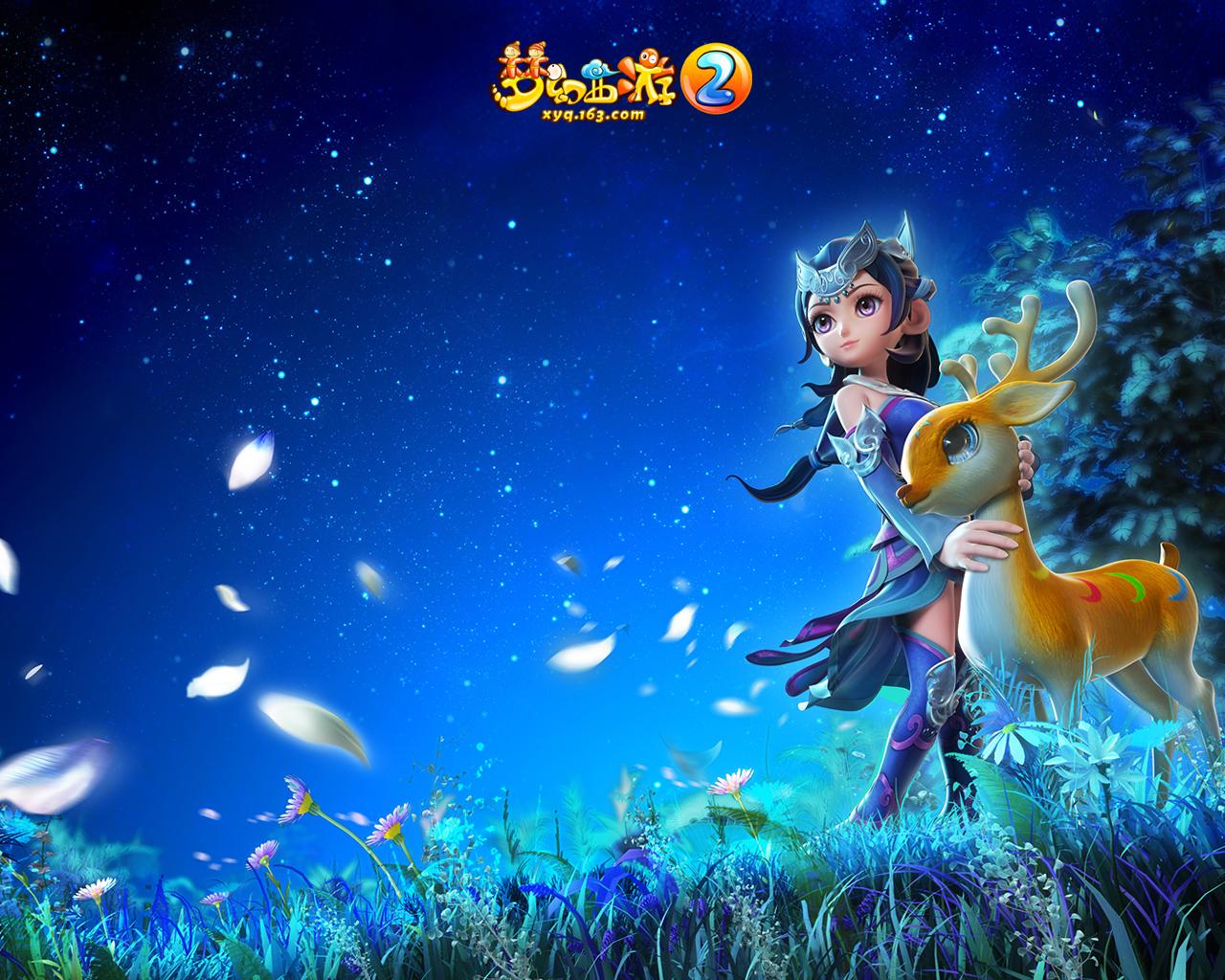 壁纸下载_《梦幻西游2》官方网站 - 中国第一网游 之图片