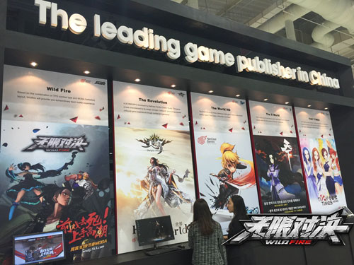 《无限对决》巨幅宣传海报