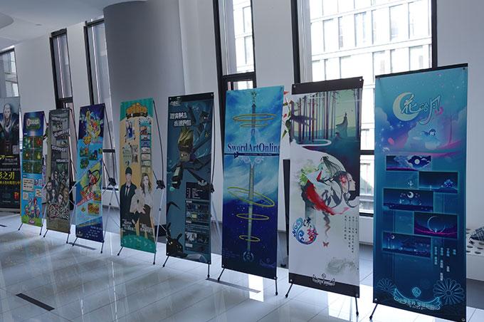 2014年7月MINI项目成果总览