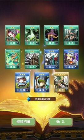 《塔防骑士团》――丰富的卡牌